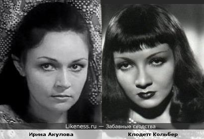 Актрисы Ирина Акулова и Клодетт Кольбер