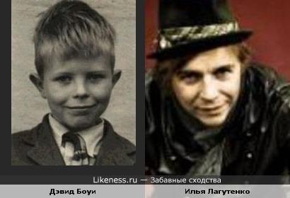 Дэвид Боуи в детстве, напомнил Илью Лагутенко