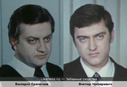 Актёры Валерий Еремичев и Виктор Маляревич