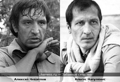 Алексей Михайлов и Альгис Матулёнис