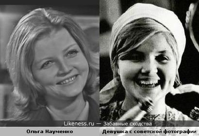Девушка с фотографии советских времён напомнила Ольгу Науменко