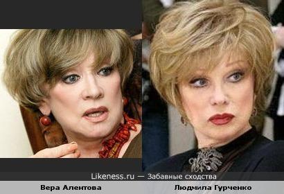 Вера Алентова напомнила здесь Людмилу Гурченко