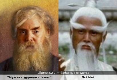 Наталья Белохвостикова в образе напомнила Пэй Мэя
