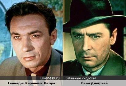 Актёры Геннадий Карнович-Валуа и Иван Дмитриев