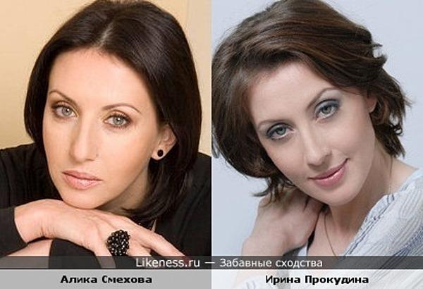 Алика Смехова и Ирина Прокудина