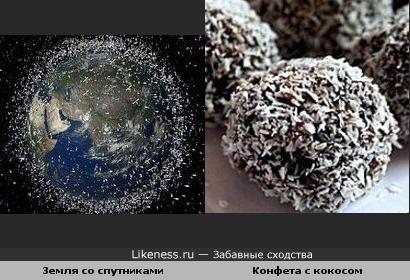 Земля с искусственными спутниками напомнила конфету с кокосовой стружкой