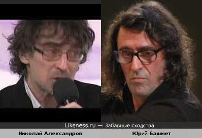 Николай Александров и Юрий Башмет