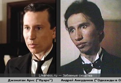 Джонатан Арис однажды в Одессе