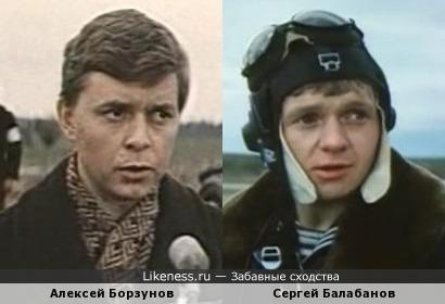Алексей Борзунов и Сергей Балабанов