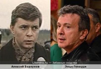 Алексей Борзунов и Энцо Генацци