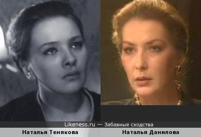 Наталья Тенякова и Наталья Данилова