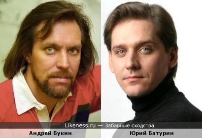 Фигурист Андрей Букин и актёр Юрий Батурин