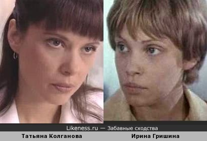 Актрисы Татьяна Колганова и Ирина Гришина