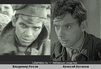 Актёры Владимир Лосев и Алексей Баталов