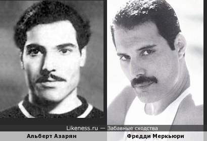 Советский гимнаст Альберт Азарян и Фредди Меркьюри