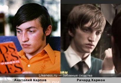 Анатолий Карпов и Ричард Хармон