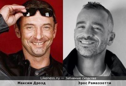 Максим Дрозд и Эрос Рамаззотти