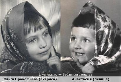 """Алёнки"""