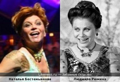 Наталья Бестемьянова и Людмила Рюмина