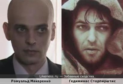 Ромуальд Макаренко и Гедиминас Сторпирштис