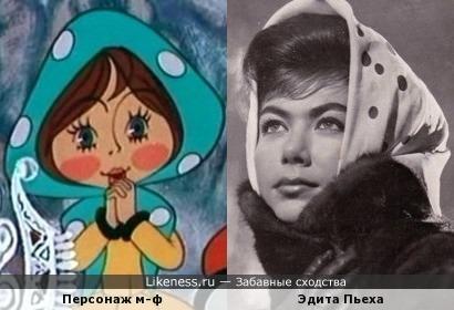 "Дуняша из м-ф ""Мороз Иванович"" напомнила Эдиту Пьеху"