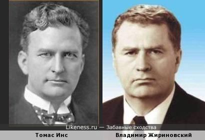 Томас Инс и Владимир Жириновский