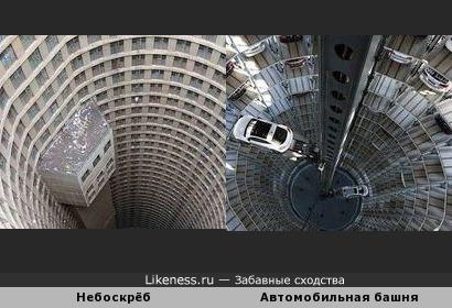 Небоскрёб в Южной Африке и автомобильная башня в Германии