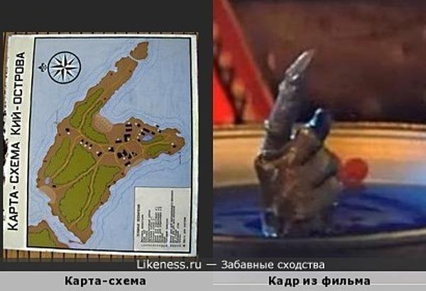 """Карта-схема Кий-острова и рука Бориса Грачевского (""""Варвара-краса, длинная коса"""")"""
