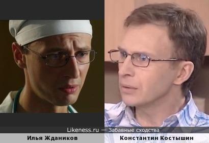 Илья Ждаников и Константин Костнышин