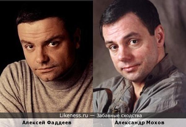 Алексей Фаддеев и Александр Мохов