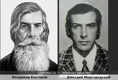Академик Владимир Бехтерев и актёр Дмитрий Миргородский