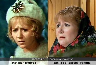 Наталья Попова и Елена Бондарева-Репина