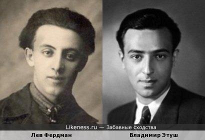 Отец Семёна Фарады напомнил Владимира Этуша