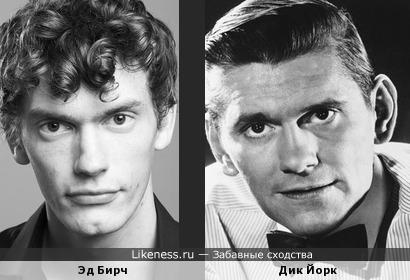 """Актёр из сериала """"Шерлок"""" похож на Дика Йорка"""