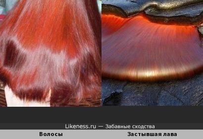 Лава вулкана выглядит, как волосы после укладки