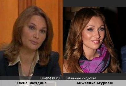 Адвокат Елена Звездина и певица Анжелика Агурбаш