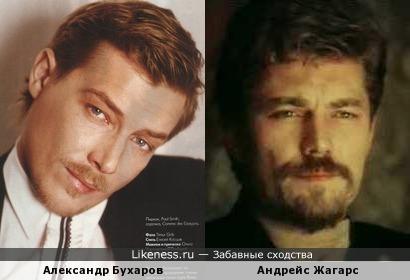 Александр Бухаров и Андрейс Жагарс