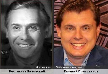 Ростислав Янковский и Евгений Понасенков