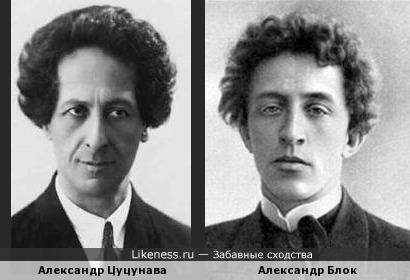Актёр Александр Цуцунава и поэт Александр Блок