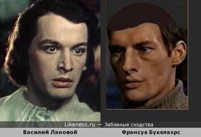 Василий Лановой и Франсуа Букелаэрс