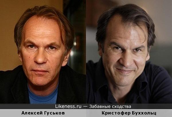Алексей Гуськов и Кристофер Буххольц