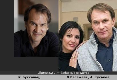 Почти по-Гайдаевски