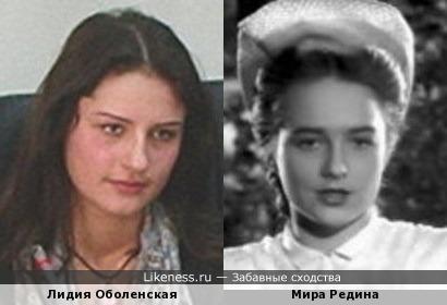 Лидия Оболенская и Мира Редина
