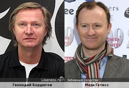 Геннадий Бордюгов и Марк Гатисс