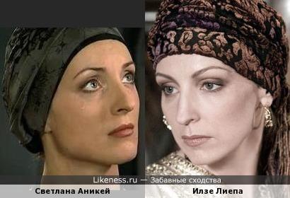 Светлана Аникей и Илзе Лиепа
