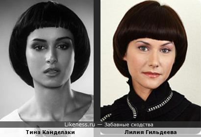 Тина Канделаки и Лилия Гильдеева
