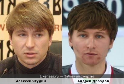 Фигурист Алексей Ягудин и кёрлингист Андрей Дроздов