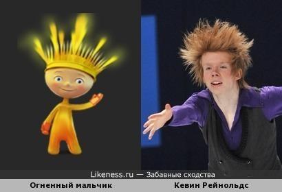 Огненный мальчик - Кевин Рейнольдс