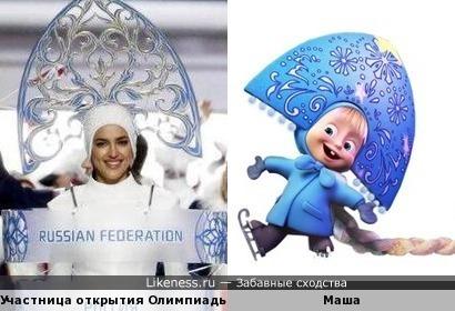 Маша на Олимпиаде?