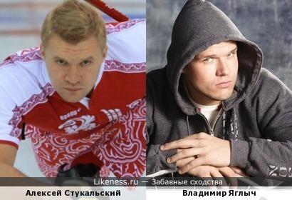 Алексей Стукальский и Владимир Яглыч